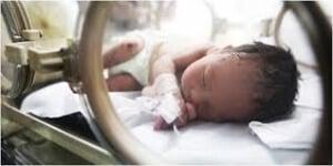 mencegah bayi lahir prematur mencegah bayi lahir prematur mencegah bayi lahir premature menghindari bayi lahir prematur ikan mencegah bayi lahir prematur mencegah bayi kembar lahir prematur bagaimana cara mencegah bayi lahir prematur cara mencegah lahirnya bayi prematur mencegah agar bayi tidak lahir prematur cara mencegah bayi kembar lahir prematur cara mencegah agar bayi tidak lahir prematur