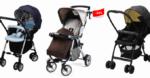 Tips Memilih Kereta Dorong Bayi buat Mahmud (Mamah Muda)