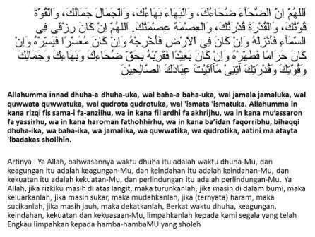 doa setelah sholat dhuha bacaan doa setelah selesai shalat dhuha doa setelah sholat dhuha doa setelah sholat dhuha f