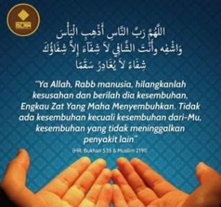 Gambar Kata Doa Untuk Orang Sakit