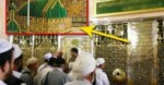 Makam Nabi Muhammad, Fakta Unik dan Menarik