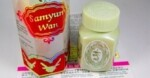 Efek Samping Samyun Wan Produk Penambah Berat Badan