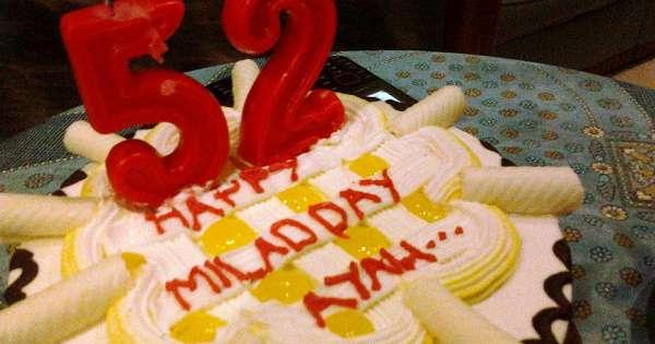 kue ulang tahun ayah