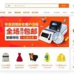 Cara Import Barang dari China (1688 & Alibaba) Dengan Mudah